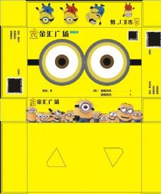 小黄人纸巾盒