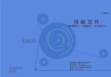 蓝色  画册封面  线圈