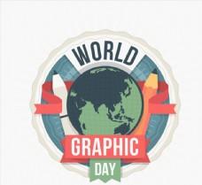 创意世界平面设计日地球