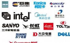 电器公司logo