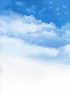 天空 天空背景 蓝天 蓝天素材