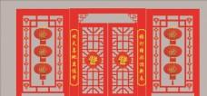 春节造型牌