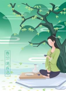 中国风女子树下喝酒插画