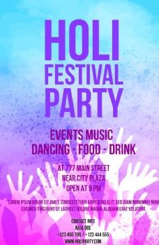 音乐节聚会海报
