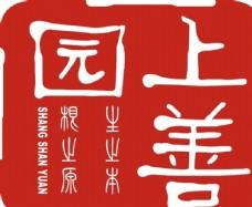 上善园logo墓地