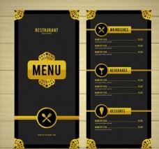 金色餐馆菜单正反面