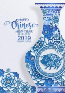 2019年猪年青花瓷矢量