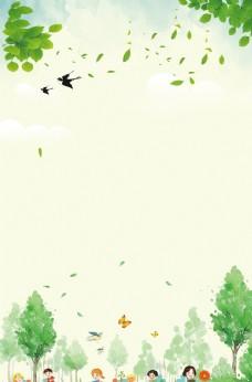 小清新植树节宣传海报