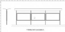 中铁铁建不锈钢宣传栏