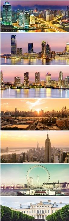 城市 夜景