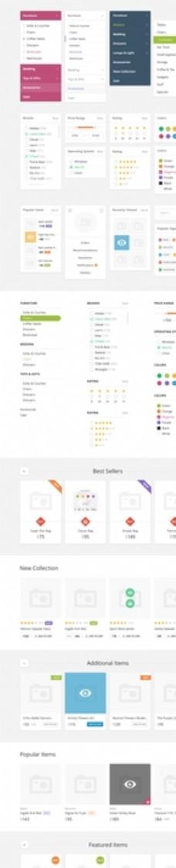 手机APP 搜索  输入 颜色