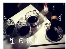 红酒  可乐