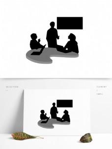 可商用高清手绘小型会议商务剪影
