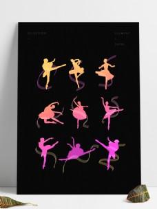 优美浪漫芭蕾舞动态线条剪影套图