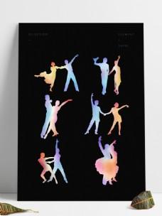 矢量水彩效果双人拉丁舞蹈动作人物剪影元素