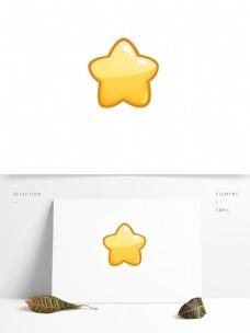 黄色可爱小星星免扣素材