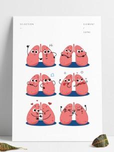 可爱的肺卡通形象