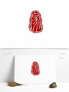 中国古典元素篆刻印章图案素材