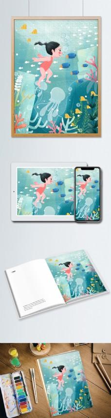你好夏天之海底潜水插画