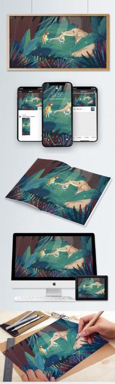 森林大自然泼水节插画