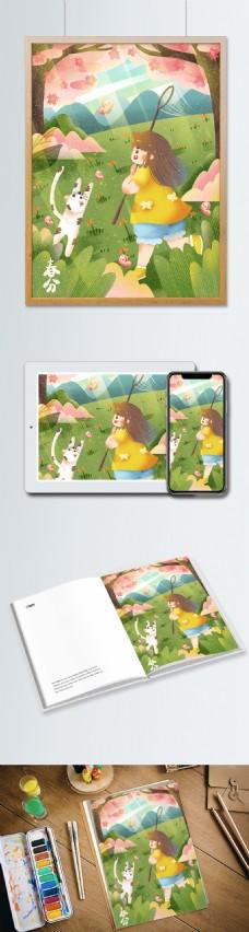 春天春分节气海报在草地上扑蝴蝶的女孩猫咪