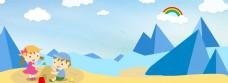 六一儿童节蓝色天空背景banner