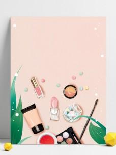 手绘粉色美妆插画背景