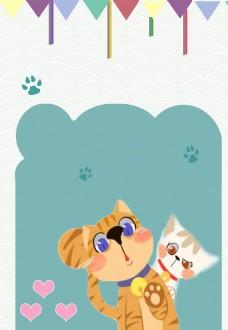 卡通风格宠物医院海报