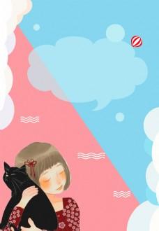 粉蓝色创意宠物店海报