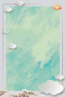 炫彩云朵清新背景图