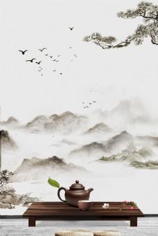 大气中国风山峦茶道背景