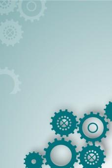 大气齿轮企业文化背景模板