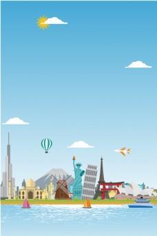 梦想之旅畅游世界海报