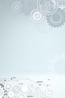 大气齿轮企业文化高清背景