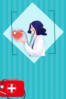 鼻炎治疗我们更专业