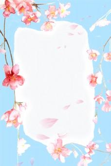 绿色小清新水彩花卉夏日促销海报背景