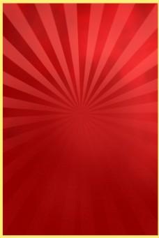 红色喜庆放射背景升学宴酒店促销宣传海报背