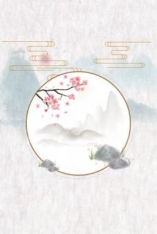 唯美春天醉美樱花节春季旅游