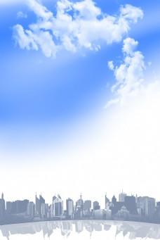 清新画册封面背景设计素材