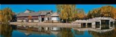 济南 明湖 一角
