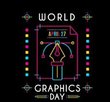 彩色世界平面设计日钢笔尖