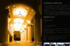 奢华装饰宣传册画册页面