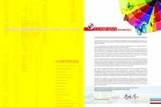 鲜艳颜色搭配宣传册画册