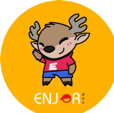 恩吉拉早教 logo 源文件