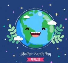 世界地球日笑脸地球