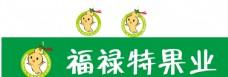 水果店logo 水果店店招