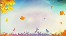 秋天天空背景 蓝天