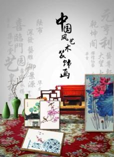 中式水墨畫定制