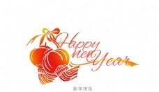 新年快乐英文