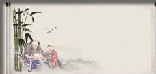 中国风书轴